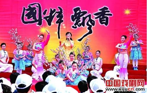 """""""京腔京韵,校园处处唱响中国梦;国宝国粹,心头时时凝聚正能量."""
