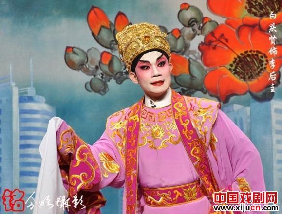 粤剧服饰设计手绘图