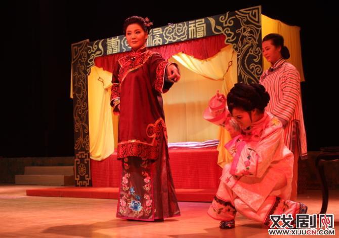 豫剧《典妻》演员表 妻——杨金杰