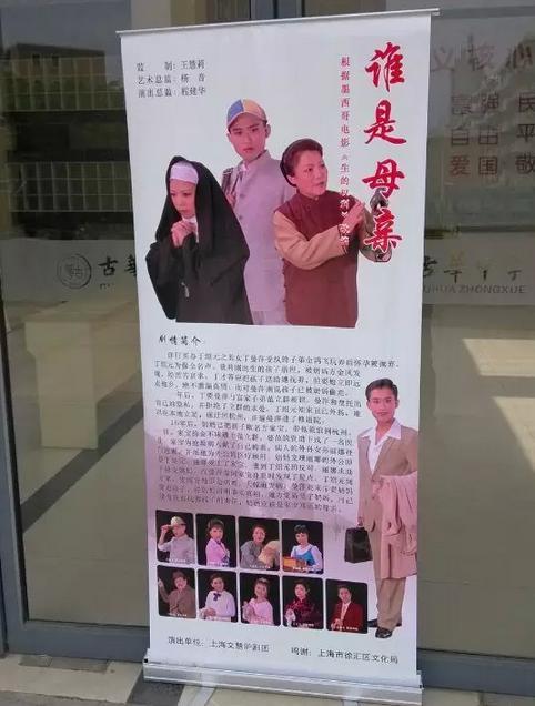 沪剧瑞玉自叹曲谱