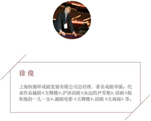 沪剧绣红旗简谱歌谱