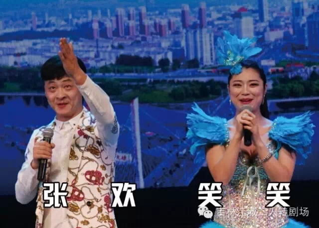 jiangchengerrenzhuan 电    话:0432-66555632 地    址:吉林市昌邑